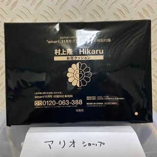 宝島社 - smart (スマート) 2020年 11月号 付録のみ