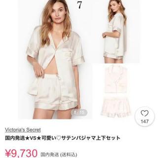 Victoria's Secret - [新品未使用]ヴィクトリアシークレットルームウェア