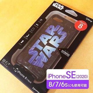 バンダイ(BANDAI)のスターウォーズ iPhone SE2/8/7/6s/6 イーフィッスマホケース (iPhoneケース)
