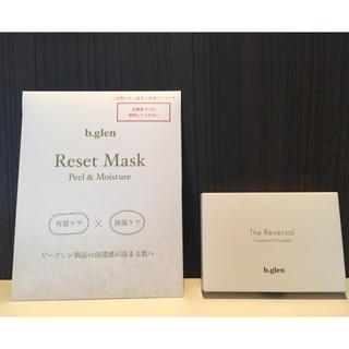 ビーグレン(b.glen)のビーグレン   新品未使用マスクとパウダー(パック/フェイスマスク)