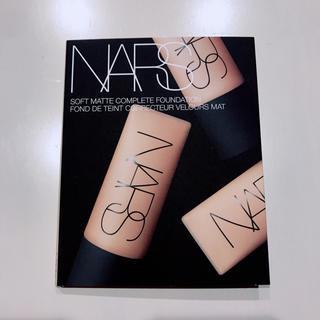 ナーズ(NARS)のNARS ソフトマットコンプリートファンデーション(ファンデーション)