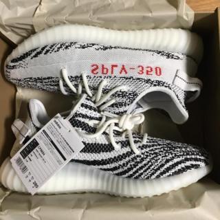 adidas - (YEEZY BOOST 350 V2 CP9654 )