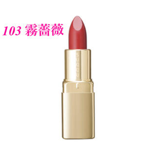 スック(SUQQU)のSUQQU 15th アニバーサリーリップスティック 103 霧薔薇 新品未使用(口紅)
