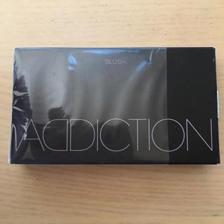 アディクション(ADDICTION)のアディクション ブラッシュ31 フェイスカラー(チーク)