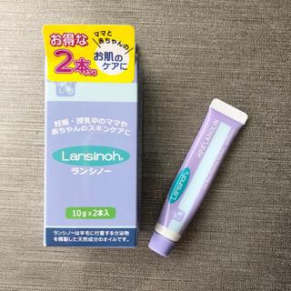ランシノー1本(その他)