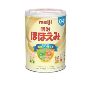 明治 - ☆早い者勝ち! 明治 ほほえみ 0歳-1歳 粉 ミルク milk ×8缶