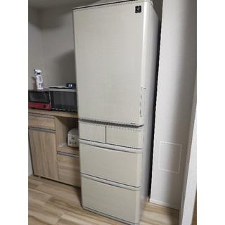 SHARP - シャープ 冷凍冷蔵庫 SJ-W411F-N