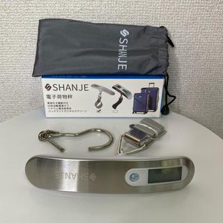 【新品未使用】携帯式デジタルスケール 電子計量50Kgまで(旅行用品)