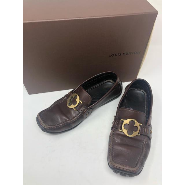 LOUIS VUITTON(ルイヴィトン)のルイヴィトン LV ブラウンローファー メンズ26cm メンズの靴/シューズ(ドレス/ビジネス)の商品写真