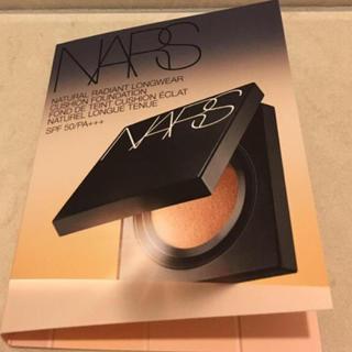 ナーズ(NARS)のNARS サンプル(ナチュラルラディアントロングウェアクッション)即日発送(ファンデーション)