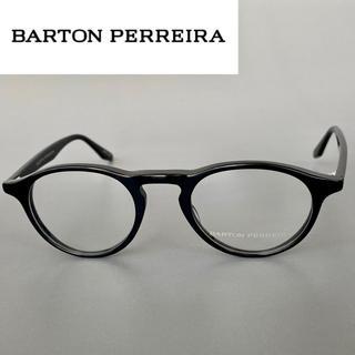 バートンペレイラ McGRAW ブラック 日本製 ビンテージ メガネ