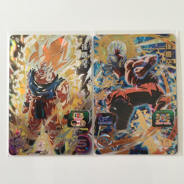 ドラゴンボール(ドラゴンボール)のスーパードラゴンボールヒーローズ  BM3-SEC2孫悟空、36孫悟空 エンタメ/ホビーのトレーディングカード(シングルカード)の商品写真