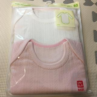 ユニクロ(UNIQLO)の新品未使用 ユニクロ 肌着 ロンパース ピンク、水色 80(肌着/下着)