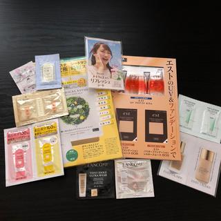 エスティローダー(Estee Lauder)の化粧品 サンプルセット(サンプル/トライアルキット)