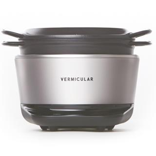 バーミキュラ(Vermicular)のgcc様 バーミキュラ ライスポット 5合炊き(炊飯器)