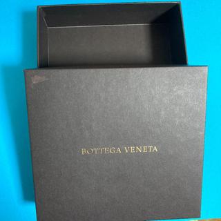ボッテガヴェネタ(Bottega Veneta)のボッテガヴェネタ 箱(その他)