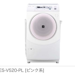 SHARP - 火曜様用  ドラム式洗濯乾燥機 ES-V520-PL ピンク