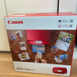 Canon - キヤノン PIXUS TS8430 インクジェット複合機