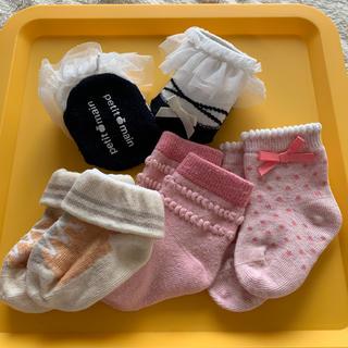 プティマイン(petit main)の靴下 4つセット プティマイン 7〜9cm(靴下/タイツ)