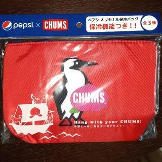 チャムス(CHUMS)のCHUMS 保冷バック(弁当用品)