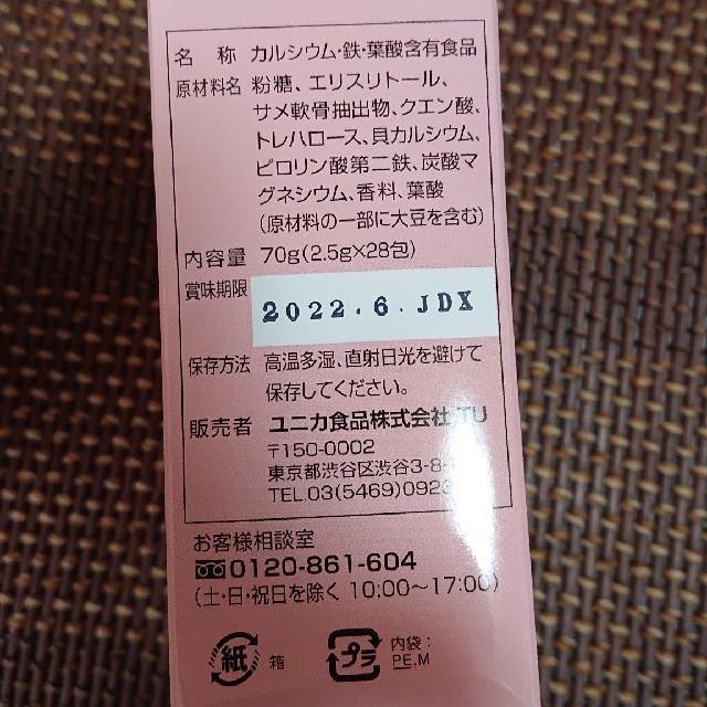 森永乳業(モリナガニュウギョウ)のチルミル  エコらくパック コスメ/美容のスキンケア/基礎化粧品(乳液/ミルク)の商品写真