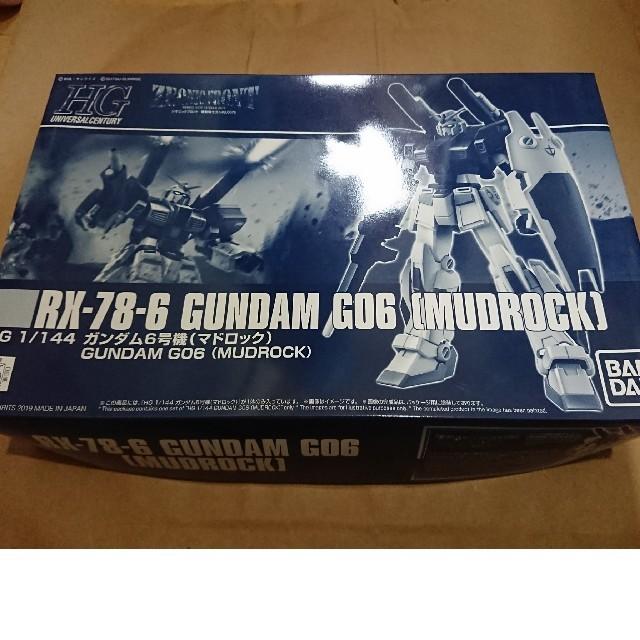 BANDAI(バンダイ)のHG ガンダム6号機(マドロック) エンタメ/ホビーのおもちゃ/ぬいぐるみ(模型/プラモデル)の商品写真