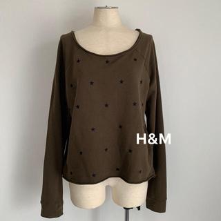 エイチアンドエム(H&M)のH&M 星 刺繍 プルオーバー(カットソー(長袖/七分))