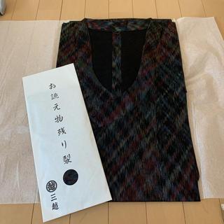 ミツコシ(三越)の着物 雨コート 三越(着物)