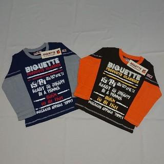 Biquette - 125*新品* キムラタン ビケット 長袖Tシャツ 2枚 110サイズ
