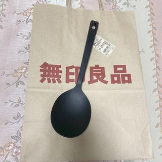 ムジルシリョウヒン(MUJI (無印良品))の新品 未使用 無印良品シリコン調理スプーン おまけつき(調理道具/製菓道具)
