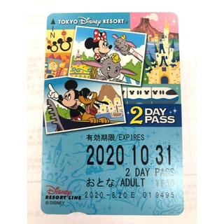 ディズニー(Disney)のディズニー リゾートライン チケット(遊園地/テーマパーク)