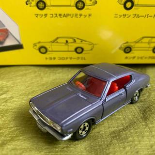 トミー(TOMMY)のトミカ誕生記念コレクション2002■日産 ブルーバードU1800 SSS-E(ミニカー)