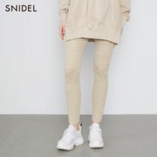 スナイデル(snidel)のクロシェレギンス❤︎SNIDEL(その他)