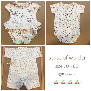 sense of wonder - sense of wonder サイズ70〜80 ロンパース