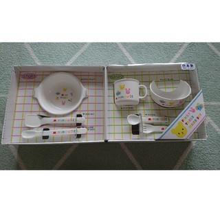 ミキハウス(mikihouse)の【新品】ミキハウス 食器セット(離乳食器セット)