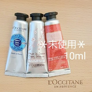 L'OCCITANE - ロクシタンハンドクリーム10ml/シア・チェリーブロッサム・ローズ