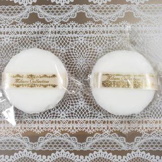 カネボウ(Kanebo)のミラノコレクション専用パフ(厚型2個)フェースアップパウダー用L(パフ・スポンジ)