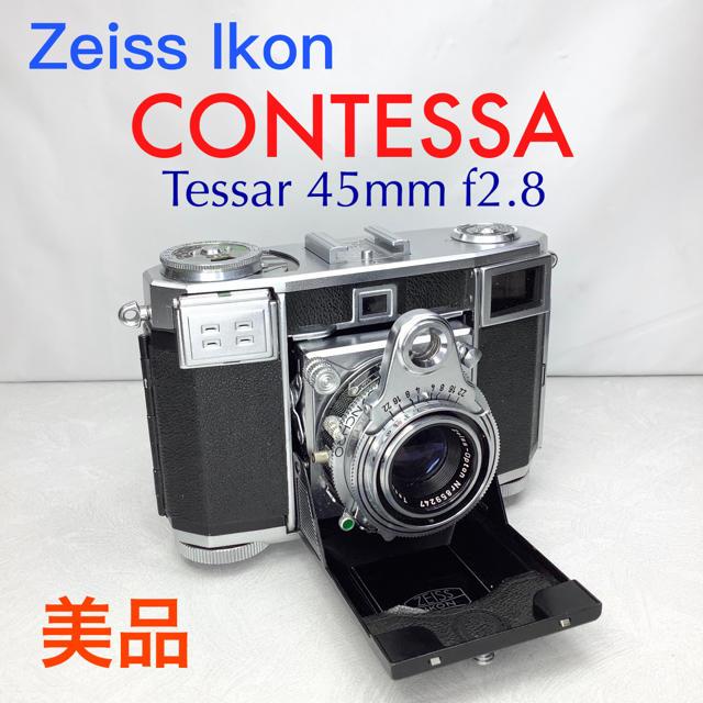 ツァイスイコン コンテッサ Tessar 45mm f2.8 美品 スマホ/家電/カメラのカメラ(フィルムカメラ)の商品写真
