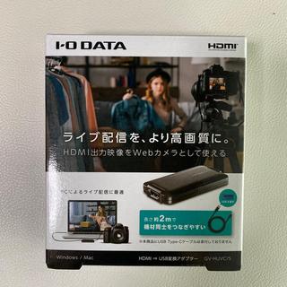 アイオーデータ(IODATA)の【ffkyo14様専用】HDMI⇒USB変換アダプター GV-HUVC/S(映像用ケーブル)