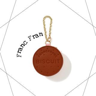 フランフラン(Francfranc)のフランフラン バッグチャームエコバッグ ビスケット(エコバッグ)