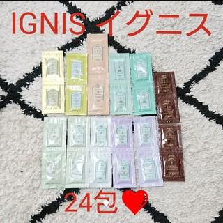イグニス(IGNIS)のアルビオン イグニス サンプル 化粧水 乳液 クレンジング オイル 美容液(サンプル/トライアルキット)