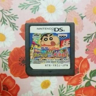 ニンテンドーDS - 再出品!DSソフト、クレヨンしんちゃん、ソフトのみ