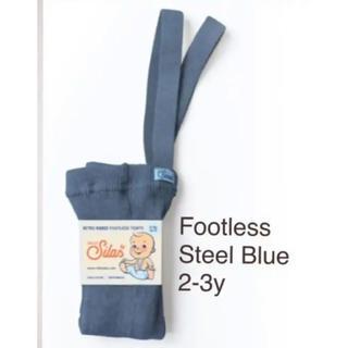 ボボチョース(bobo chose)のsilly silas2-3y Footless ブルー 最安値‼️(パンツ/スパッツ)