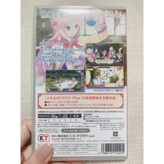 Nintendo Switch(ニンテンドースイッチ)のfril126様専用 メルルのアトリエ エンタメ/ホビーのゲームソフト/ゲーム機本体(家庭用ゲームソフト)の商品写真