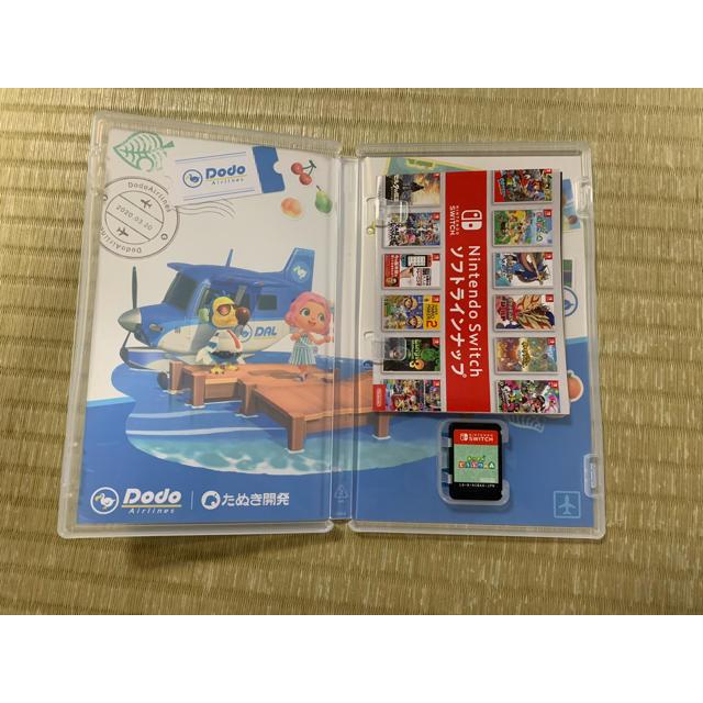 Nintendo Switch(ニンテンドースイッチ)のあつまれどうぶつの森 switchソフト エンタメ/ホビーのゲームソフト/ゲーム機本体(家庭用ゲームソフト)の商品写真