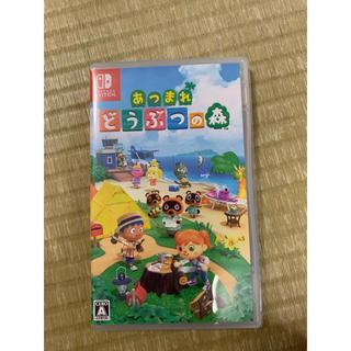 Nintendo Switch - あつまれどうぶつの森 switchソフト