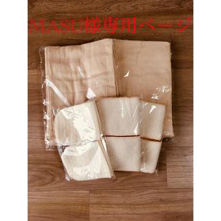 オーガニックコットン 布おむつセット(布おむつ)