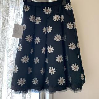 M'S GRACY - 花柄スカート 38