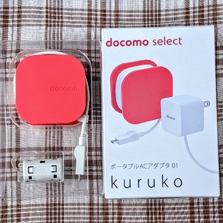 NTTdocomo - docomoポータブルACアダプタ 01 KURUKO レッド