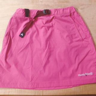 モンベル(mont bell)のモンベル スカート140(スカート)